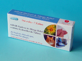 Hayfever & Allergy Relief Tablets 7 blister pack